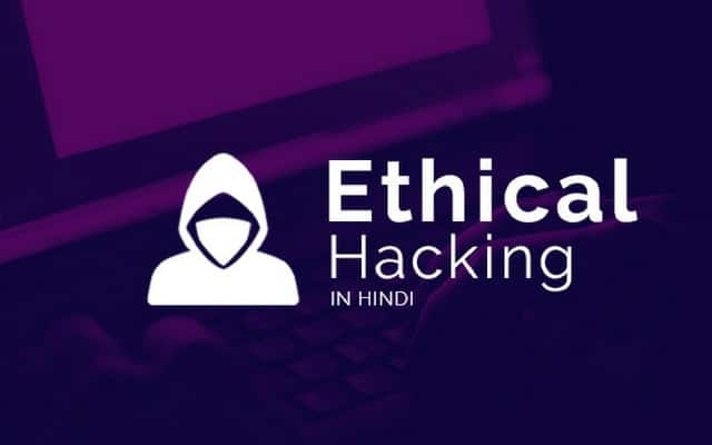 Ethical Hacking in Hindi